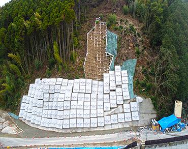 熊本高森線(杉堂地区)28年発生道路災害復旧(その1)工事