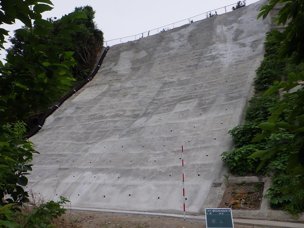 大園単県急傾斜地崩壊対策工事
